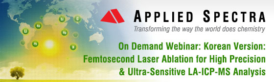 On Demand Webinar: Femtosecond Laser Ablation for High Precision