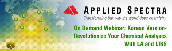 On Demand Webinar: Korean Version Revolutionize your Chemical Analysis with LA and LIBS